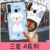 【萌萌噠】三星 Galaxy A40s A50 A60 A70 小清新 可愛女款彩繪保護殼 超薄防指紋 全包矽膠軟殼手機殼
