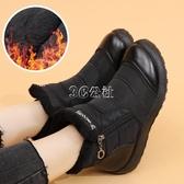 2020新款媽媽棉鞋女冬外穿加絨加厚保暖短靴中老年軟底防滑棉靴 雙十一全館免運