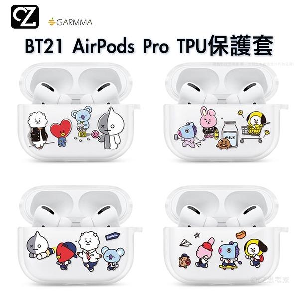 GARMMA宇宙明星 BT21 AirPods Pro 耳機盒 TPU保護套 防塵套 防摔套 藍芽耳機盒保護套
