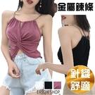 EASON SHOP(GU7345)韓版胸口扭結露肩露背掛脖針織圓領無袖背心女上衣服修身顯瘦露肚臍短版內搭衫