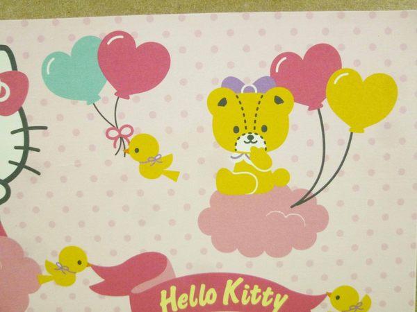 【震撼精品百貨】Hello Kitty 凱蒂貓~卡片-氣球粉