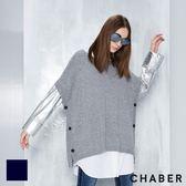 羊毛釦子造型罩衫 巧帛Chaber