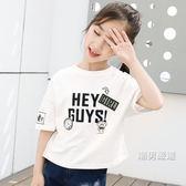 優惠兩天-短袖T恤女童短袖春夏新品潮中大童寬鬆字母印花t恤女孩棉質白色半袖上衣