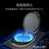 手抓餅機 家用電餅鐺檔華夫餅機雙面懸浮加熱餅鍋新款自動斷電igo 220v 傾城小鋪