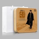 【停看聽音響唱片】【CD】刀郎:二十年精選集