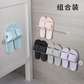 浴室置物架-拖鞋架壁掛牆壁掛式免打孔衛生間置物架掛牆門後廁所收納架子【快速出貨】