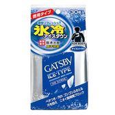 (公司貨)Gatsby體用抗菌濕巾超值包30入 急凍冰橙