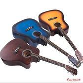 吉他 41寸初學者吉他學生38寸新手通用練習吉他男女生入門琴民謠木吉他T 17色