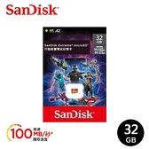 【SanDisk】Extreme microSDHC UHS-I(V30)(A1) 32GB 記憶卡