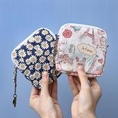衛生巾收納包便攜裝姨媽巾袋子放衛生棉月事小包【輕奢時代】