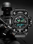 運動手錶男學生初中戶外防水特種兵機械軍錶戰術青少年兒童電子錶