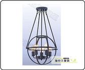 {{ 海中天休閒傢俱廣場 }} YD 摩登時尚 創意燈飾系列 ADT-86295  燈飾(不含組裝)