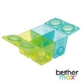 英國Brother Max 副食品分裝盒(4盒×170ml)大號
