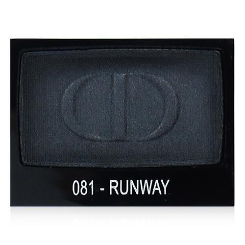 Dior 迪奧 摩登單色眼影 2.2g 無盒版 #081【QEM-girl】