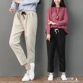 棉麻長褲-亞麻褲子女寬鬆高腰直筒褲大碼顯瘦休閒褲棉麻長褲女 提拉米蘇