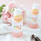韓國 Aritaum 油頭拜拜卸妝油 150ml 卸妝油 杏桃深層清潔卸妝油
