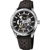 ORIS 豪利時 ARTIX GT 雙鏤空機械錶-灰/42mm 0173477514133-0752109FC
