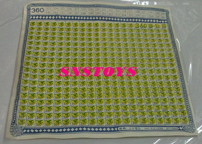 sns 古早味 360當抽當紙(台灣特產).抽抽樂.抽當抽紙籤(夾型紙籤)