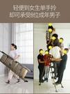鋁合金梯子加厚家用室內伸縮折疊工程爬樓梯子人字梯子家用【快速出貨】