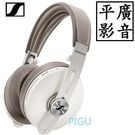 平廣 森海 SENNHEISER MOMENTUM 3 Wireless 白色 藍牙 耳機 M3 M3AEBTXL 送袋正公司貨保2年