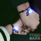 森繫熒石夜光情侶手鍊男女個性學生韓版時尚發光手飾閨蜜手繩禮物 優尚良品