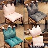 可愛學生椅子坐墊靠墊一體軟舒適教室韓版加厚座椅墊冬季毛絨家用 怦然心動
