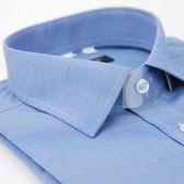 【金‧安德森】深藍基本款窄版短袖襯衫