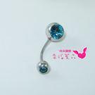 個性商品~★青藍水鑽〔弧線白鋼1mm耳針〕單只★~耳環,臍環皆可用,旋轉式後扣~