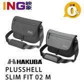 HAKUBA PLUSSHELL SLIM FIT02 (M) 側背相機包 HA205909灰色/HA205916黑色 攝影包 單肩包