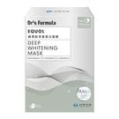 台塑生醫 Dr's Formula雌馬酚深度美白面膜(5片/盒)