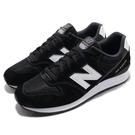 New Balance 復古慢跑鞋 NB...