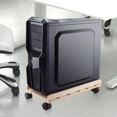 臺式電腦主機托架移動散熱底座實木機箱托盤簡約收納置物架帶剎車RM