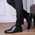 皮鞋男 商務正装 男士内增高 夏季韓版 英倫潮流 尖頭透氣 休閒鞋子黑色
