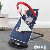 嬰兒搖搖椅安撫椅睡覺寶寶躺椅搖籃床帶娃哄睡搖床【奇趣小屋】