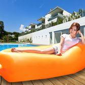 口袋沙發 戶外充氣沙發睡袋便攜空氣沙發床沖氣沙灘午休懶人口袋游泳池抖音 igo 城市玩家