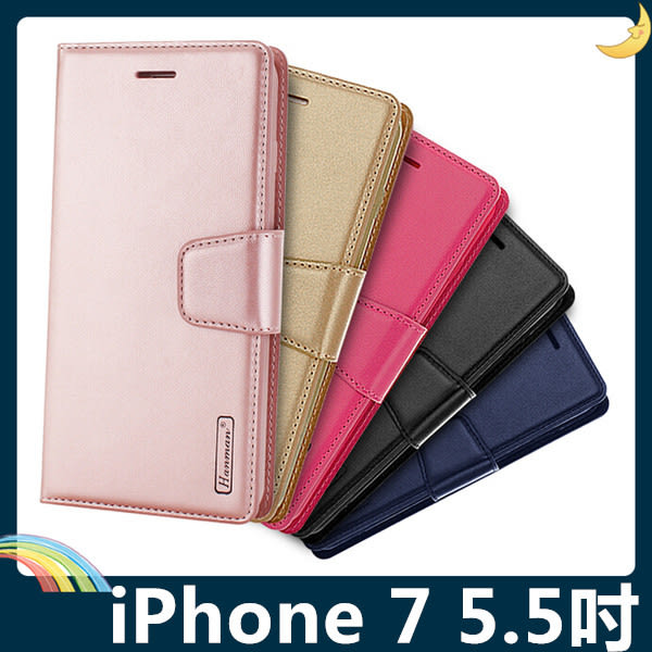 iPhone 7 Plus 5.5吋 Hanman保護套 皮革側翻皮套 簡易防水 帶掛繩 支架 插卡 磁扣 手機套 手機殼