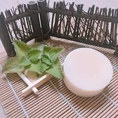 左手香手工皂(100g)【艸研所】