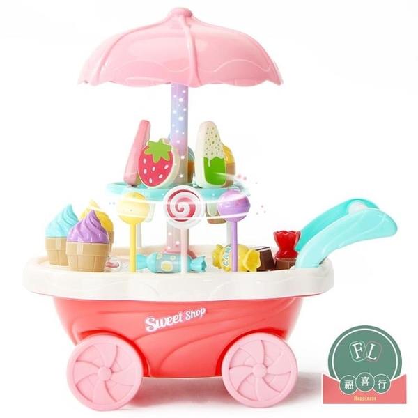 兒童過家家冰淇淋車玩具女孩仿真糖果車雪糕車套裝【聚可爱】
