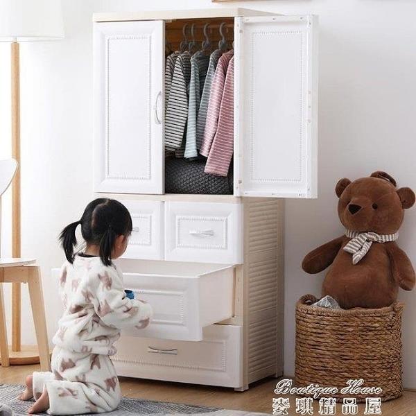 收納櫃加厚收納櫃子塑膠抽屜式儲物櫃兒童衣櫃小衣櫥組合整理箱YYP 麥琪精品屋