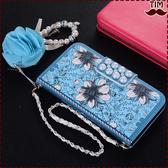 送吊飾 小米 小米6 藍色雛菊系列 皮套 碎花 韓系 手機殼 氣質 保護套