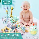 新生嬰兒玩具牙膠手搖鈴3-6個月12益智男孩女孩寶寶兒童幼兒0-1歲  瑪麗蓮安