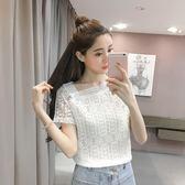 一字肩上衣潮2019新款夏裝女雪紡衫氣質甜美韓版鏤空斜領蕾絲上衣 美芭