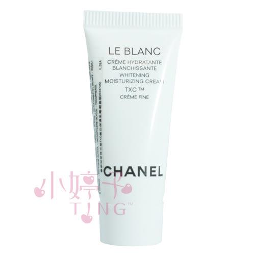 CHANEL 珍珠光感TXC美白保濕乳霜-輕盈版 5ml《小婷子》
