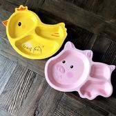 寶寶餐盤兒童餐具陶瓷創意卡通豬豬早餐盤子碗可愛家用分隔分格盤 居享優品