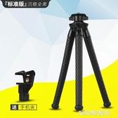 三腳架 八爪魚三腳架手機單反微單通用自拍攝影便攜相機章魚支架 koko時裝店