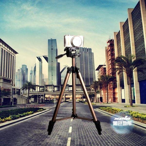 相機三角架 微單單眼相機三角架釣魚燈架手機自拍直播視頻三腳架T 1色