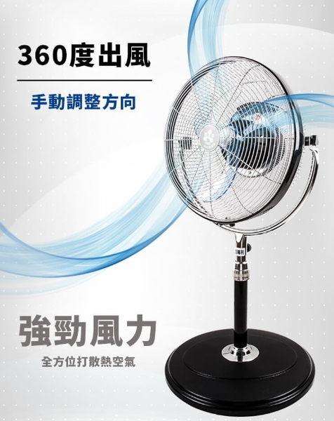 伍田 16吋 內旋式3D立體空氣循環扇 WT-1638S