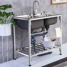 廚房水槽 廚房不銹鋼水槽支架盆洗手盆帶架單槽雙槽定做洗碗盆洗菜盆帶支架