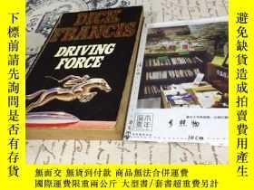 二手書博民逛書店英文原版罕見Driving forceY181828 Dick