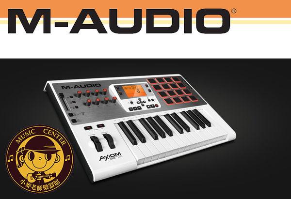 【小麥老師樂器館】M-AUDIO AXIOM air 25 USB 主控鍵盤 鍵盤 25鍵 KEYBOARD